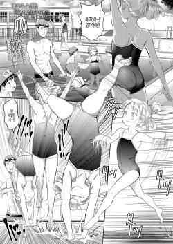 Watashi no Sensei 5 no 2 no 1 Aiuchi Emeline