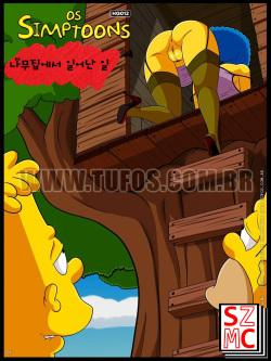 The Simpsons 12 - 나무 집에서 일어난 일