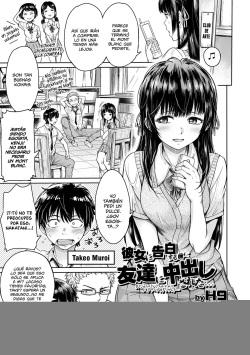 Kanojo ni Kokuhaku Suru Mae ni Tomodachi ni Nakadashi Sareta... | Mi Amigo acabó en ella antes de que pudiera confesarme...