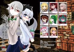 SakuMyon Kinki 2 Scatolo Makikomi Hen   샄묭금기2 스카톨로책 부록편