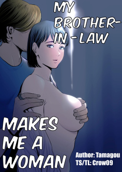 Gitei ga Watashi o Onna ni Suru | My Brother-in-law makes me a woman