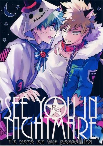 (Douyara Deban no Youda! 14) [Kometubu (Rittiri)] SEE YOU IN NIGHTMARE (Boku no Hero Academia)  [Spanish] {Atsuko_Shiori} cover